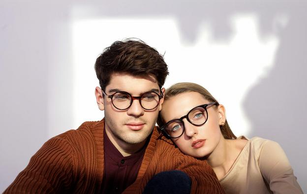 Markowe okulary online dating